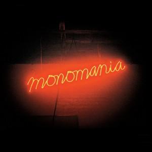 Deerhunter - Monomania 2013 end of year list