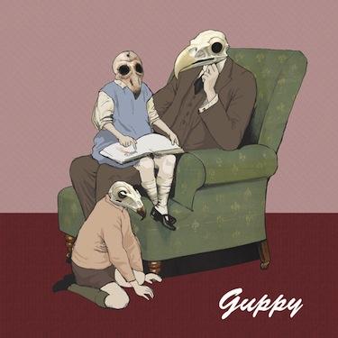 Guppy Benjamin Shaw album of year